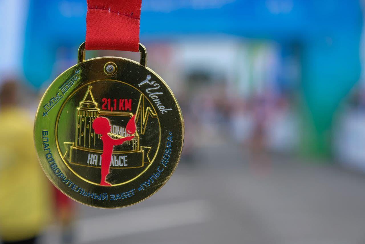 Благотворительный легкоатлетический забег «Пульс добра» состоялся в Коломне