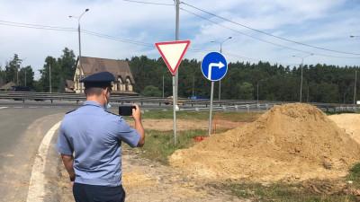 Более 1,2 тыс. нарушений чистоты устранено вдоль «вылетных» магистралей Подмосковья