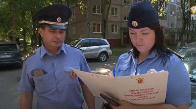 Более 10,8 тыс. нарушений чистоты заставили устранить административные комиссии Подмосковья