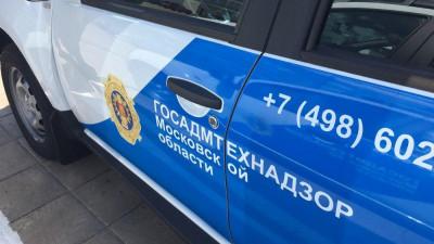 Более 11,9 тыс. нарушений чистоты устранили в Подмосковье с начала года