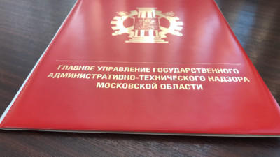 Более 12,8 тыс. нарушений чистоты помогли устранить административные комиссии Подмосковья