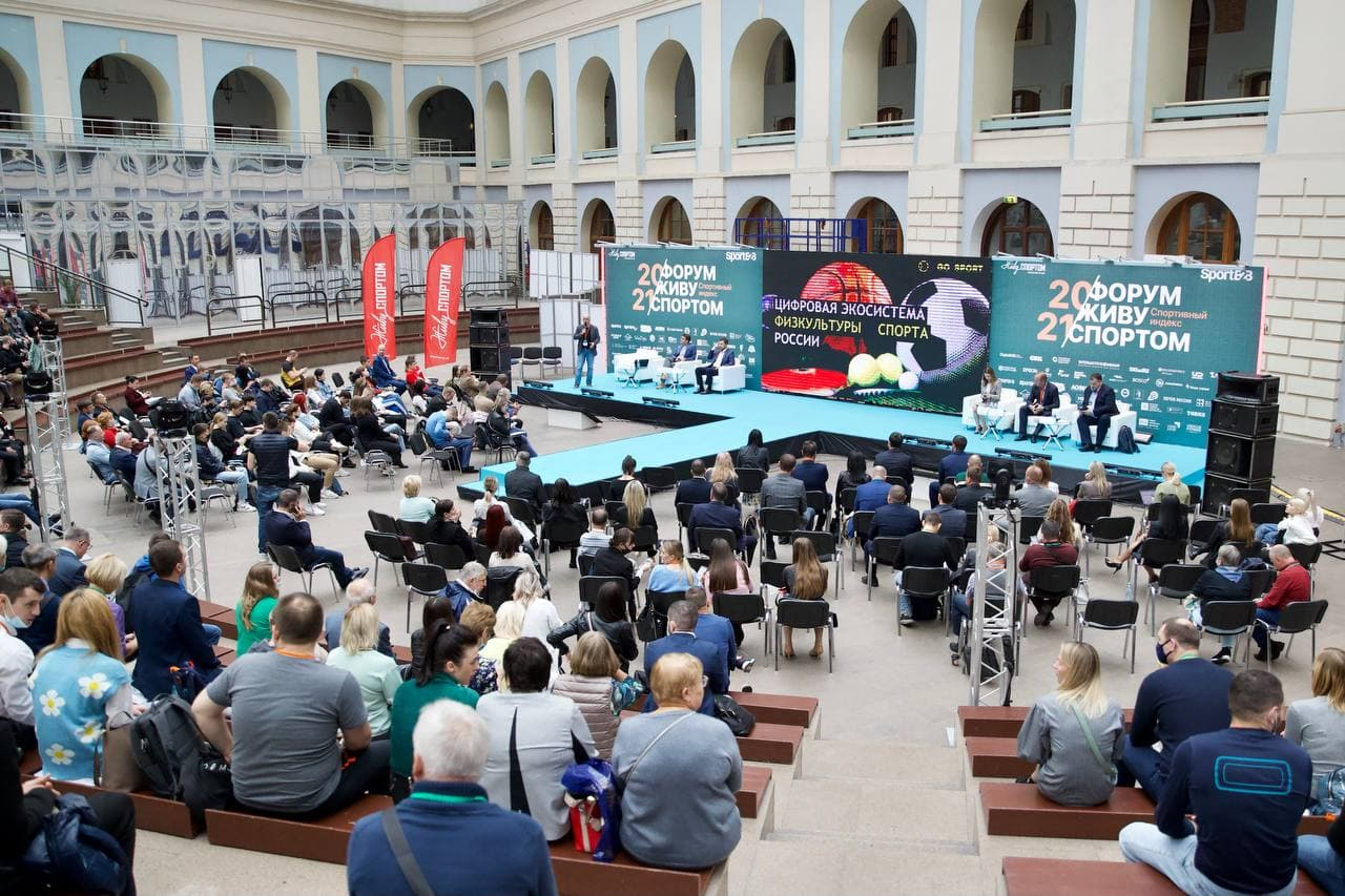 Цифровизацию спорта обсудили на Форуме «Живу спортом»
