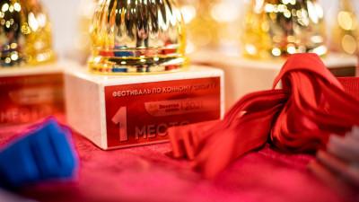 Фестиваль для спортсменов с ограниченными возможностями «Золотая Осень» состоялся в Котельниках