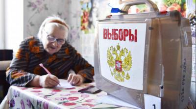 Выездное голосование на выборах
