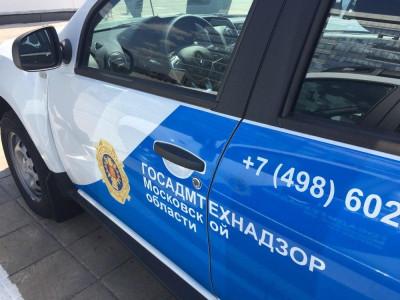 Госадмтехнадзор принял меры по 499 обращениям на имя губернатора Московской области