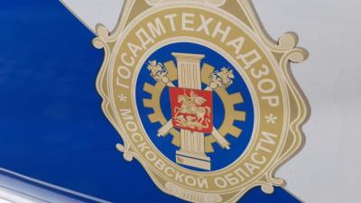 Госадмтехнадзор провел проверки на территории городского округа Шаховская
