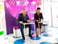 Государственный музей спорта и мэрия Магадана заключили Соглашение о сотрудничестве