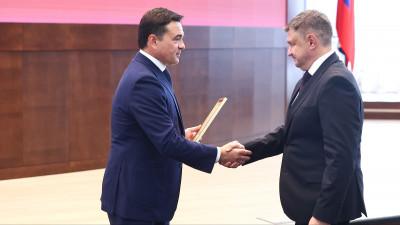 Губернатор поздравил сотрудников МФЦ Подмосковья с наступающим профессиональным праздником
