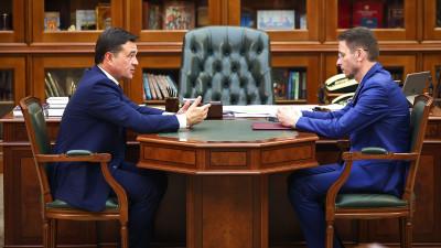 Губернатор провел встречу с председателем Мособлизбиркома Ильей Березкиным