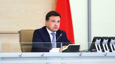 Губернатор в режиме видеоконференции обсудил вопросы социальной газификации