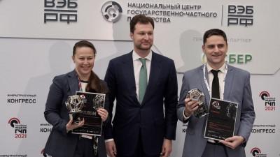 Инвестпроекты Подмосковья признаны лучшими в двух номинациях премии «РОСИНФРА»