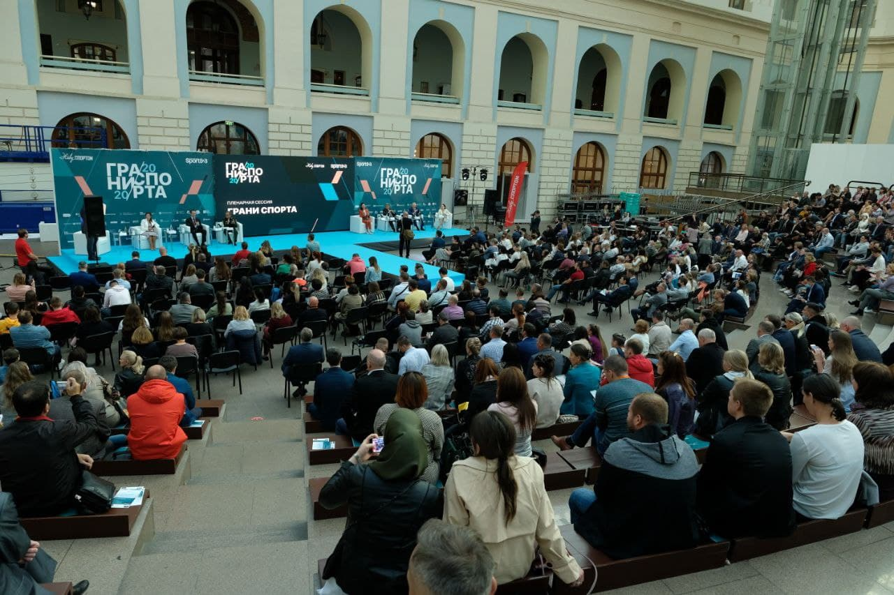IV Всероссийский Форум «Живу Спортом» состоится в Гостином дворе