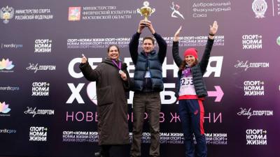 Этап Всероссийского проекта «Северная ходьба - новый образ жизни» проходит в Подмосковье