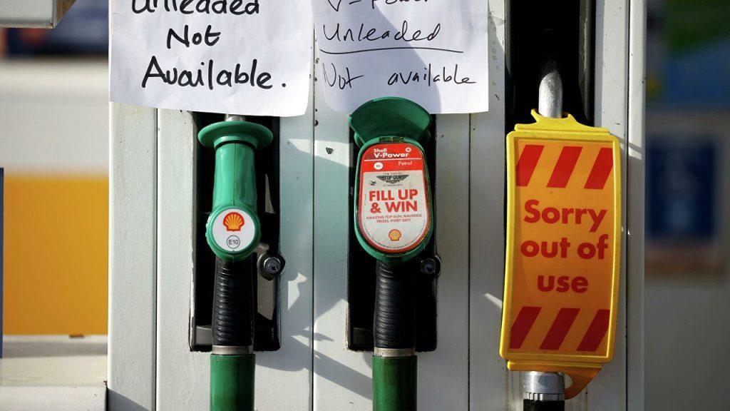 когда в британии появятся талоны на бензин