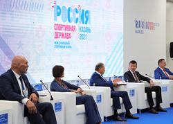 На IX Международном спортивном форуме «Россия – спортивная держава» представлена Концепция развития физической культуры и спорта на сельских территориях Российской Федерации