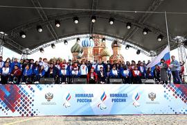 На Красной площади состоялась церемония чествования российских паралимпийцев