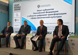 На Восточном экономическом форуме состоялась сессия «Опыт субъектов Российской Федерации в области цифровой трансформации сферы физической культуры»