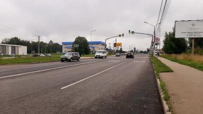 Опубликована закупка на капитальный ремонт подъездных автомобильных дорог в Шатуре