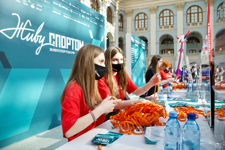 Открыта бесплатная регистрация на IV Всероссийский форум «Живу спортом»