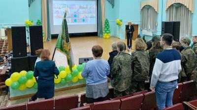 Открытиеслета школьных лесничестви регионального этапа конкурса «Подрост» проходит в Подмосковье