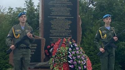 Память невинных жертв терроризма почтили в Подмосковье