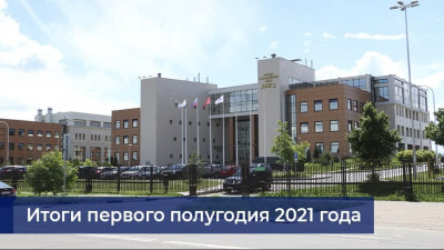 Подмосковье получило свыше 460 млн рублей налогов от резидентов ОЭЗ «Дубна»