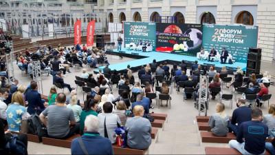 Подмосковные эксперты обсудили цифровизацию спорта на Форуме «Живу спортом»