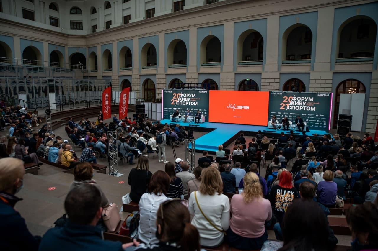 Представители 42 российских регионов стали участниками форума «Живу Спортом»