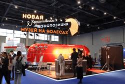 Проект «Музей на колёсах» Государственного музея спорта Минспорта России открылся на IX Международном спортивном форуме «Россия – спортивная держава»