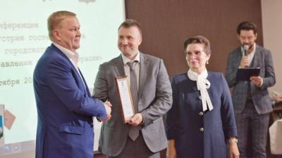 Работники отелей получили благодарности за размещение медиков в пандемию в Одинцовском округе