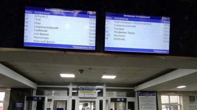 Расписание пригородных поездов изменят в связи с завершением дачного периода в Подмосковье