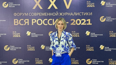 Российские журналисты познакомились с подмосковным проектом «Путь‑Дорога»