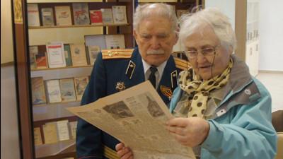 Библиотеки Подмосковья отметят 75-летие Великой Победы в режиме онлайн