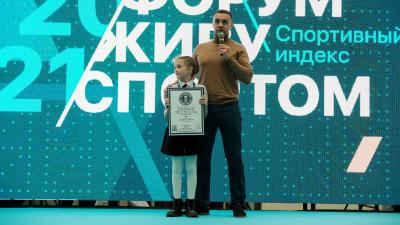 Школьница из Подмосковья установила мировой рекорд по подтягиваниям на перекладине