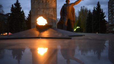Мемориал «Вечный огонь» в Балашихе