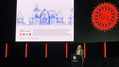 Туристско-рекреационный кластер «Город Гжель» представили на Глобальном форуме креативных территорий