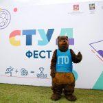 В Люберцах прошёл фестиваль студенческого спорта