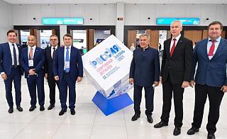 В рамках IX Международного спортивного форума «Россия – спортивная держава» состоялось открытие 16 спортивных объектов в 13 регионах страны, построенных по федеральному проекту «Спорт – норма жизни»