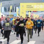 В стране прошёл Всероссийский день бега «Кросс нации»