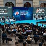 Влияние спорта на народосбережение стало главной темой пленарного заседания Всероссийского форума «Живу спортом»