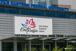 Вниманию СМИ: Олег Матыцин пообщается с российскими медалистами XVI Паралимпийских летних игр в режиме телемоста Владивосток – Токио