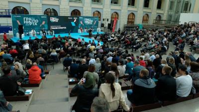 Всероссийский форум «Живу Спортом» пройдет в Подмосковье