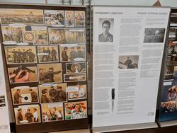 Выставка «Страна Героев» была представлена на XIII открытых Всероссийских юношеских Играх боевых искусств в Анапе