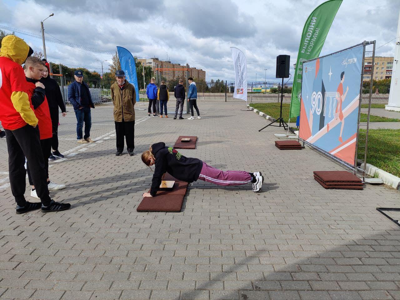 Жители Можайска прошли испытания комплекса ГТО
