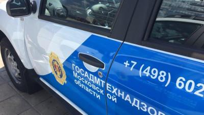 Более 1,69 тыс. благодарностей от жителей Подмосковья поступило в Госадмтехнадзор с начала года