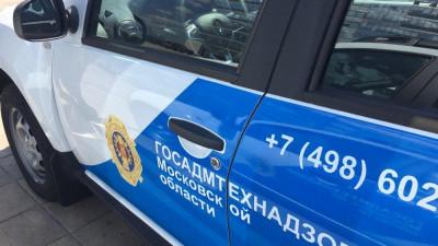 Более 13 тыс. нарушений чистоты устранили в Подмосковье