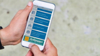 Более 2,3 млн проблем решили жители Подмосковья через портал «Добродел»