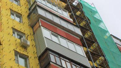 Более 40 многоквартирных домов отремонтируют в Егорьевске