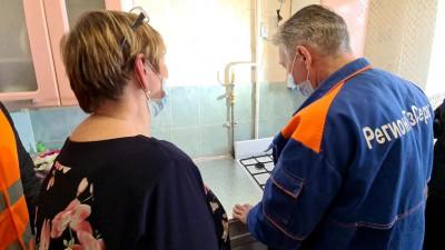 Более 820 заявок на заключение договоров на обслуживание газового оборудования поступило в ЕДС