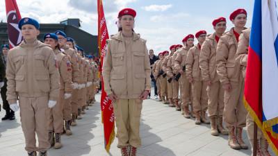 Более 1,2 тыс. ребят из Московской области вступили в ряды «Юнармии»